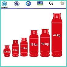2014 High Quality 5Kg GB Standard LPG Cooking Gas Tank