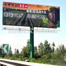 Outdoor unipole advertising billboard