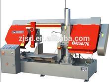 hot sale high quality manual metal cutting band saw machine