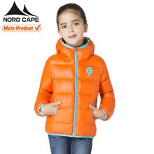 Custom fashion warm waterproof winter kid jacket