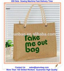 Shopping Jute bag with rope handle,prices of jute bag,jute wine bag