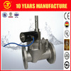 SV-MD-032 waterproof and explosion-proof netural gas solenoid valve