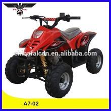 125cc adult ATV with CE (A7-02A)