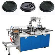 Good Price Plastic Lid Machine/DS-420C type