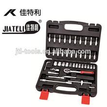 46 pcs Small Professional DIN Standards Socket Set