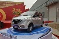 Fashionable electric car FLE9