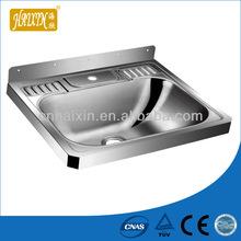 2014 Good Design Stainless Steel Wash Hand Basin