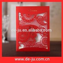 การออกแบบcustonพิธีการ์ดแต่งงานการ์ดแต่งงานcradจีนทั้งหมด