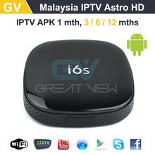 Hot Quad Core i6s IPTV box Malaysia IPTV Astro HD MYIPTV account 1/3/6/12 months
