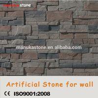 fiberglass stone wall panel decorative artificial stone