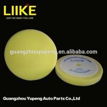 2015 Car Care Product Sponge Pad Free Sample Foam Polishing Pad