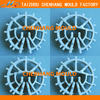 2015 injection planetary plastic gears for mould for counter gear (good quality)