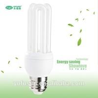China manufacturer tri-phosphor 3u energy light saving bulbs