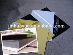 Adhesive pvc sheet for photo book album, album making materials pvc sheets