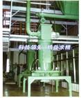 Impact crusher air jet mill / grinding mill QLM-1