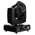 DJPOWER 1600W DMX RGBA LED moving head fog machine