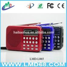 Portable read AM FM radio/USB/TF card speaker sound digital display L-065AM
