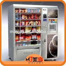 golf ball vending machine (skype:mayjoy46)