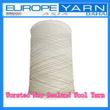 15NM/3 100% New Zealand wool yarn for Hand tufting Carpet