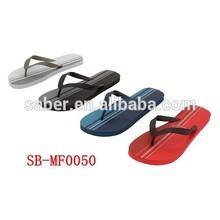 Saber SB-MF0050 latest promotional men slipper