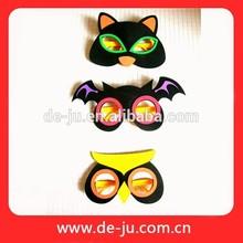 Crianças personalizado agradável Animal olho atacado personalizado máscara Eva