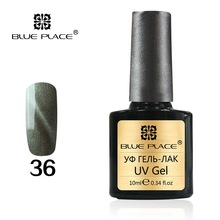 Blue Place 10ml LED UV 3D Cat Eye Color Gel Nail Polish Easy Soak off Color #036,Nail Arts Deaign Private Label Jelly Gel