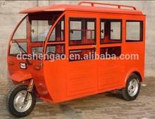 cheap adult tricycle for sale; bajaj cng auto rickshaw
