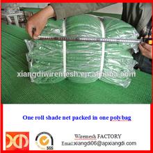 100% Virgin HDPE Knitted UV Green, Black Sunshade Mesh, Shade Rate 20-98%
