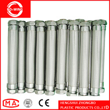 Stainless steel wire braided flexible hose/ Hebei rubber / Hengshui Hose