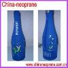 Insulated Neoprene Wine Cooler