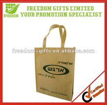 Summer Cheapest Most Popular Supermarket Shopping bag