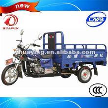 HY110ZH-XTZ Motorcycle 3 wheel