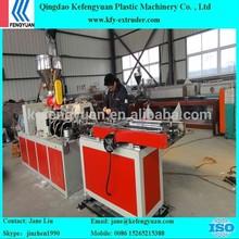 single wall PVC corrugated pipe making machine
