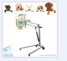 HKX040-A 4.0kw veterinary x-ray portable equipment