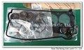 Peças de automóveis toyota corolla ee103 5e motor junta kit 04111-11150