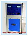 30kw portátil de inducción de alta frecuencia equipos de soldadura