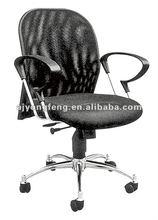 new design Swivel Mesh Office chairYF-9001