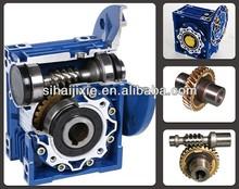 NMRV Worm gearbox For Conveyor