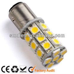 AC/DC10-25V 27 SMD 5050 3.7w auto brake light