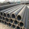 AWWA C210 Epoxy Coating API 5L Gr.B Seamless Steel Pipe