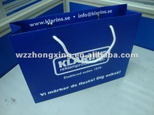 Blue Art Paper Gift Bag With Cotton PP Handle