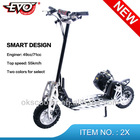EVO-2X cheap motor scooters 2 speed gearbox manufacturers 12'' wheel 2-speed gas scooter sales hot on sale