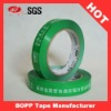 BOPP Logo Brand Tape Warning Adhesive Tape