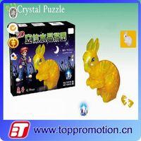 rabbit 3d crystal puzzle