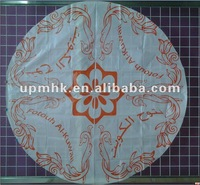 printed round tablecloths