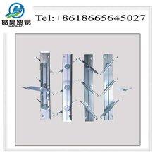 Grelha em alumínio moldura/vidro moldura da grelha
