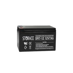 lead acid battery 12v 7.2ah lawn mower battery