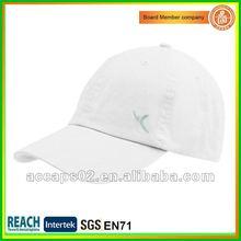 Plain Snow White Baseballs BC0061