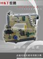 alta velocidade da máquina de costura uso de zíper de nylon