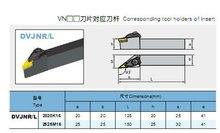 carbide inserts tools holder DVJNR2020K16